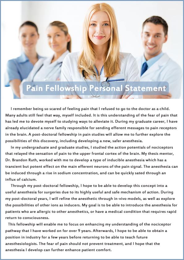 pain fellowship personal statement sample